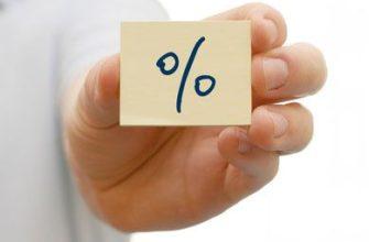 Как сэкономить на налогах на зарплату