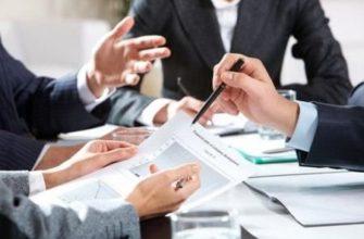 Как составить регламент организации